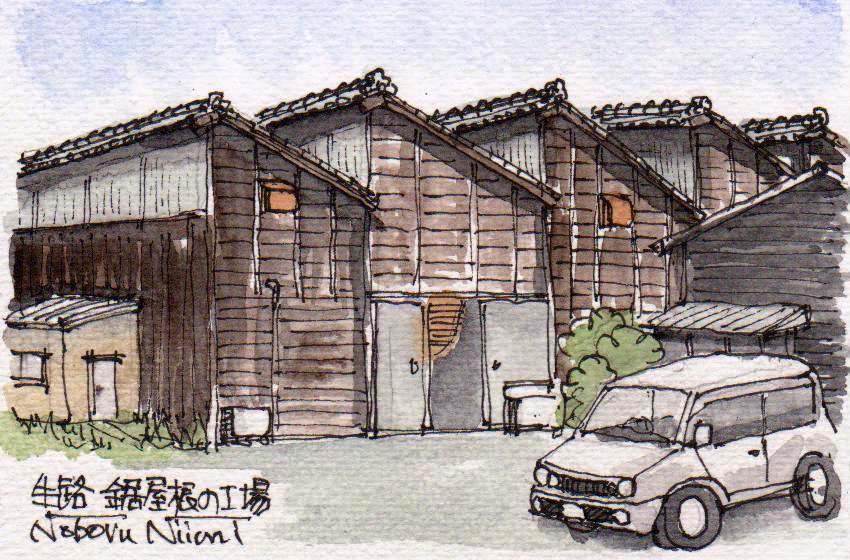 17362_鋸屋根の工場