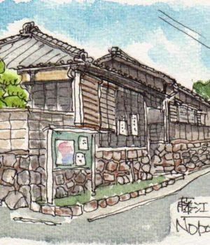 17352_久松邸