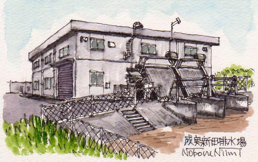17342_成実新田排水場