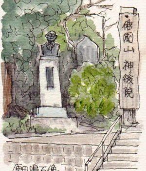 17367_原田鳴石像