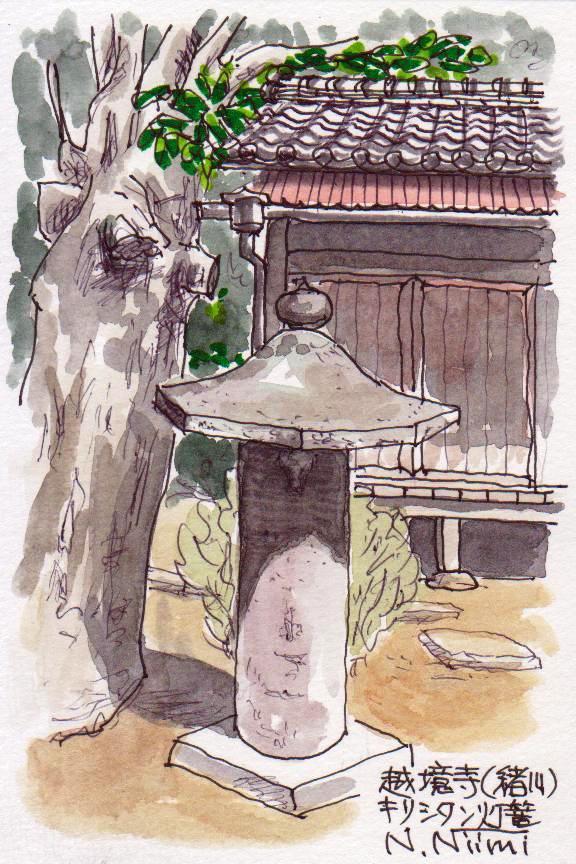 17380_越境寺キリシタン灯篭
