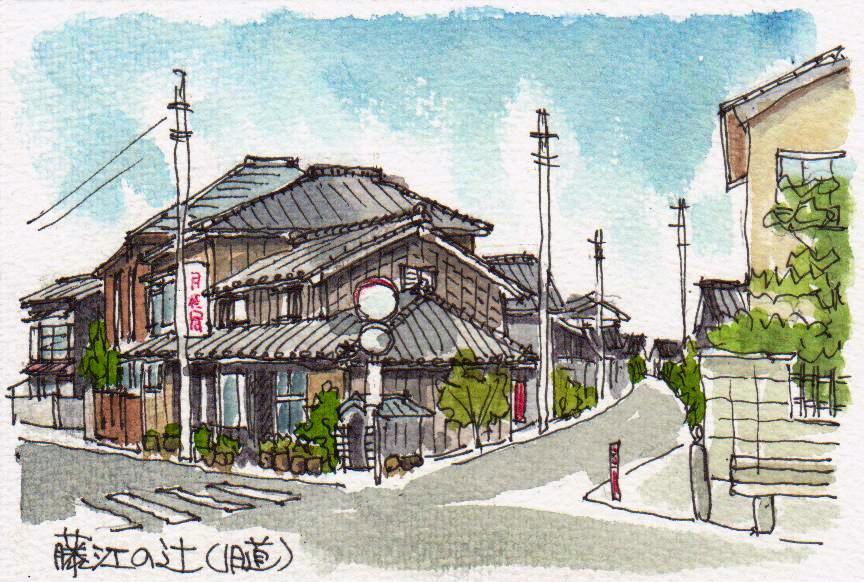 17354_藤江の辻