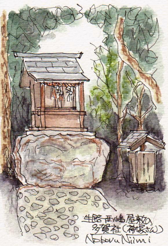 17372_西嶋屋敷の多賀社