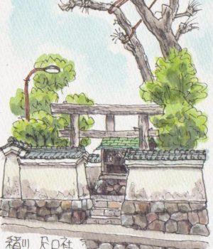 17386_社宮司