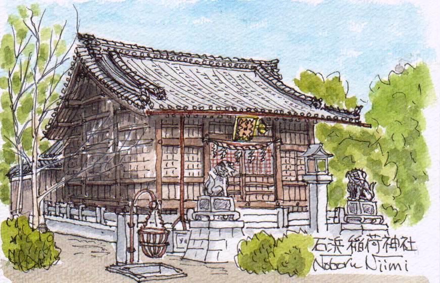 17338_稲荷神社