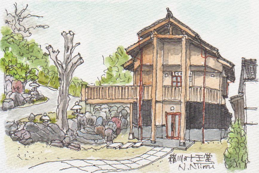 17387_十王堂