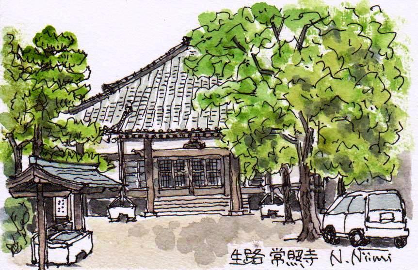 17368_常照寺