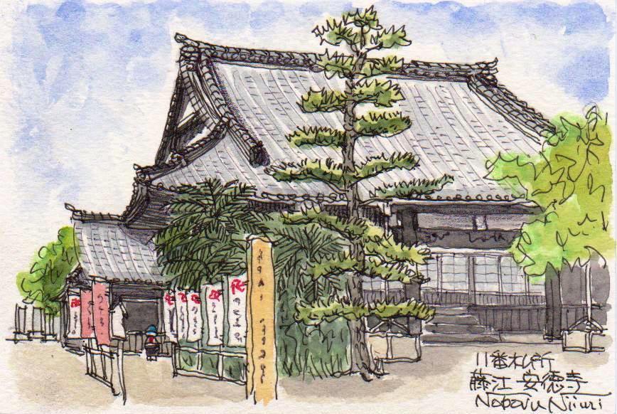 17351_安徳寺