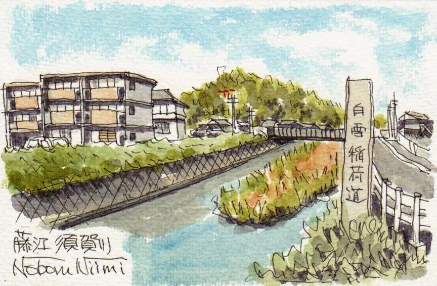17356_須賀川