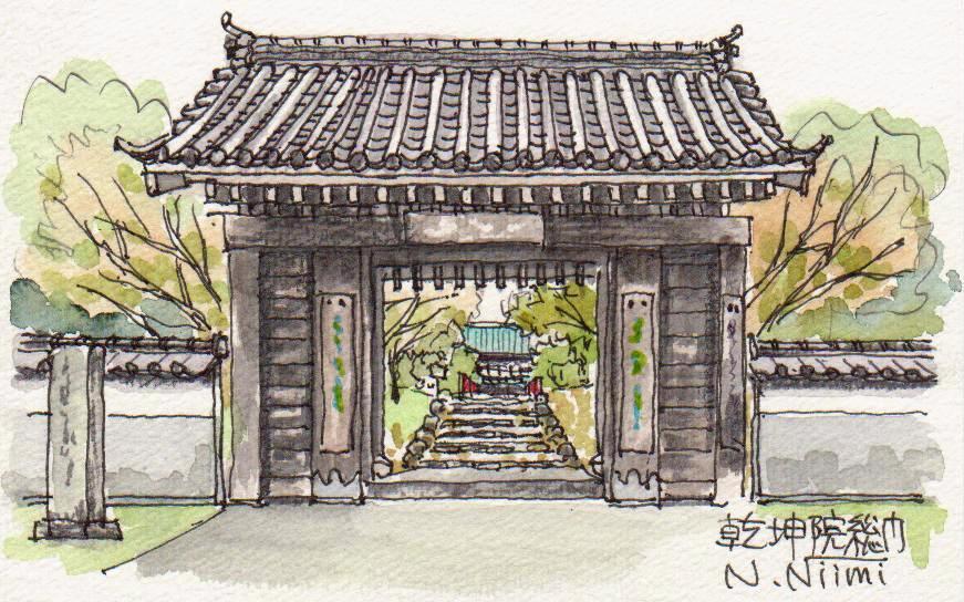 17383_乾坤院総門
