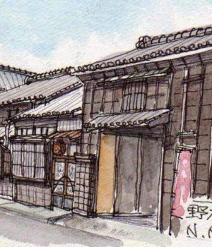 17408_野村酒造