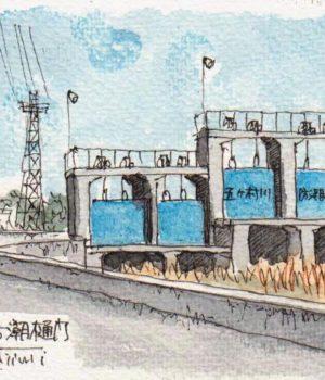 17406_五ヶ村川防潮樋門