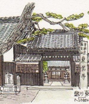 17397_東光寺
