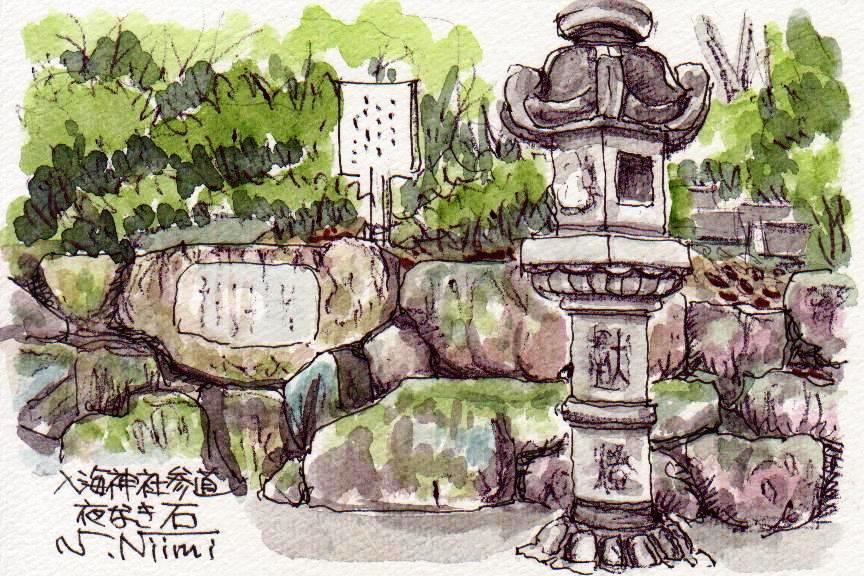 17403_入海神社参道夜なき石
