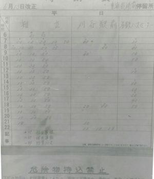 17445_1968